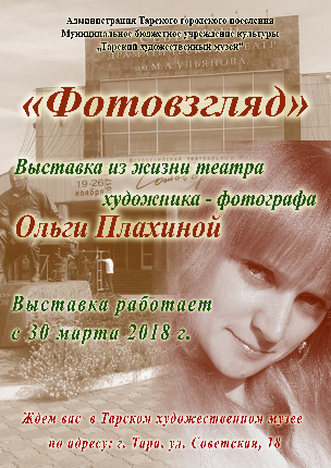 photo resizer.ru