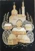 Каргаполова Н.И.1959 г.р. Спасская церковь,2019 г. картон, аппликация соломка 30х21.5