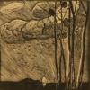 Желиостов И.И.1936г.р. Пробуждение,1966г бумага, линогравюра