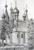 Киселева Н.А.1975г.р. Храмы Ярославля из серии графических работ 2011 г. бум.карандаш