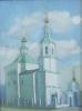 Бочанцева И.Л.1982г.р. Тарская церковь, 2013г. холст, масло